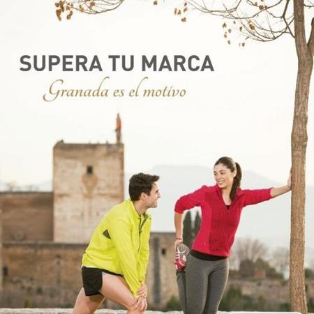 Running Granada