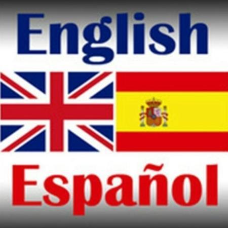 English - español exchange